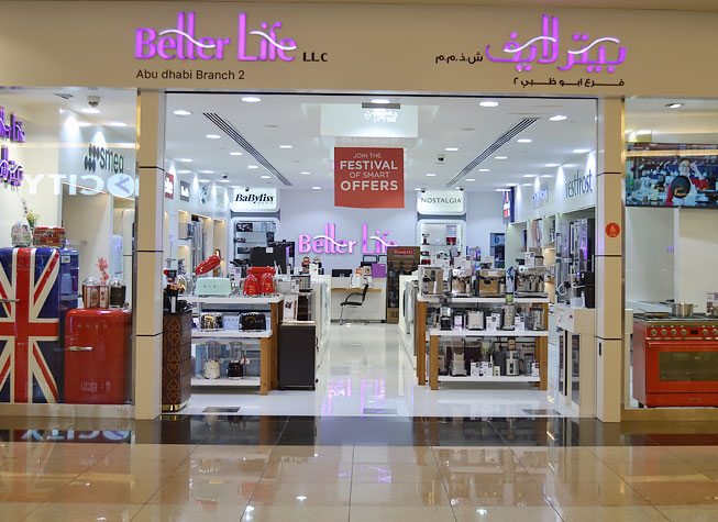 15d63841a Better Life UAE - Our locations