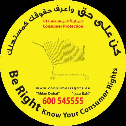 Rights_logo